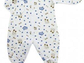 Просмотреть foto Детская одежда Детские вещички, рф 35078334 в Новосибирске