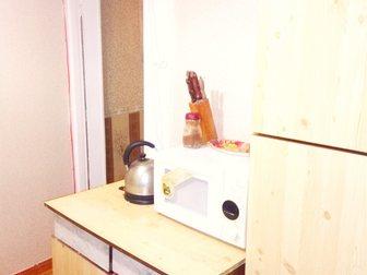 Увидеть foto  Сдам отличную комнату 35156437 в Новосибирске