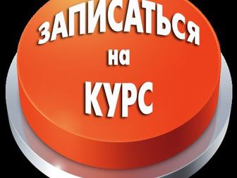 Увидеть изображение Кондиционеры и обогреватели Курс занятий по постановке голоса 35211336 в Новосибирске