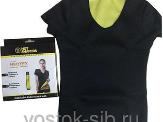 Увидеть фотографию Спортивная одежда футболки Hot Shapers 35224972 в Новосибирске