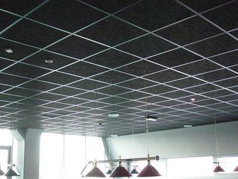 Увидеть фото Отделочные материалы Подвесной потолок Армстронг 35286145 в Новосибирске