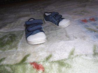 Увидеть фотографию Разное Джинсовыйе кеды для мальчика 35302914 в Новосибирске