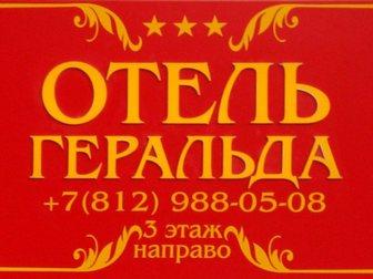 Новое фотографию  Мини-отель приглашает гостей 35378256 в Новосибирске