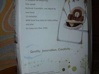 Смотреть foto Товары для новорожденных Кресло-качалка Electric swing BT-SC-001 35848441 в Новосибирске