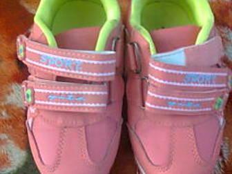 Просмотреть изображение  одежда обувь 36651122 в Новосибирске
