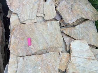 Увидеть foto  Купить камень для облицовки цоколя, забора, фасада на складе в Новосибирске 36655306 в Новосибирске