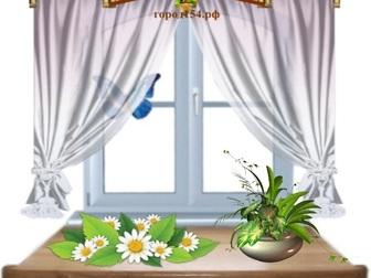 Свежее фотографию Двери, окна, балконы Пластиковые окна от простых до элитных 37573481 в Новосибирске