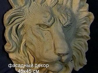 Смотреть фото  Барельеф головы льва 37578055 в Новосибирске