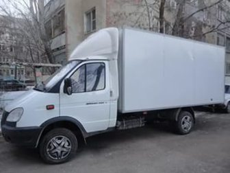 Увидеть фотографию  Грузоперевозки по Новосибирску и МЕЖГОРОД! 37717284 в Новосибирске