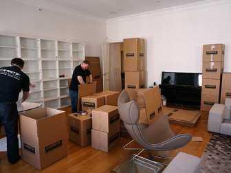 Скачать изображение  Заказать переезд магазина 37829098 в Новосибирске