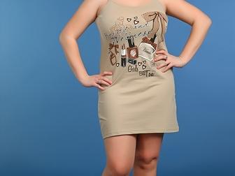 Уникальное изображение Разное Продам модную женскую и мужскую одежду по низким ценам 37846931 в Новосибирске