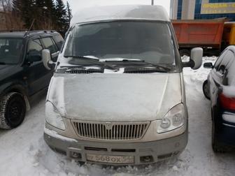 В Новосибирске фото