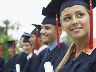 Скачать бесплатно фотографию  Курсовые и дипломные работы по гуманитарным предметам 38500098 в Новосибирске