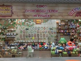 Новое фото Детские магазины Франшиза Ларец чудес 38790663 в Новосибирске
