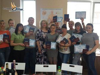 Просмотреть foto  Курсы массажа Новосибирск 47506067 в Новосибирске
