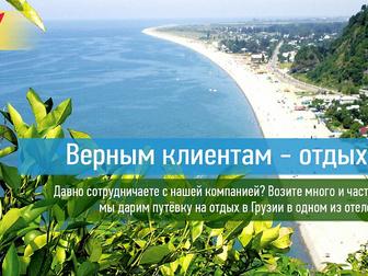 Увидеть фотографию Транспортные грузоперевозки Транспортная компания «Car-Go», перевозка и доставка груза по России, 67734665 в Новосибирске