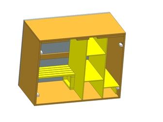 Свежее фото Изготовление и ремонт мебели Оптимизация рабочего пространства 68332016 в Новосибирске