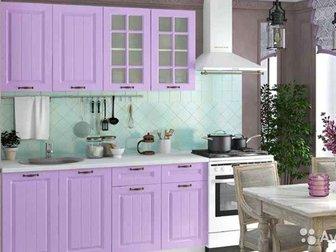 Кухня Мария сирень: Артикул: 10-000025 Цвет корпус/фасады: белый/Сирень (низ) - Сирень (верх) Все столы комплектуются столешницей: 26 мм Глубина нижних столов: (600 в Новосибирске