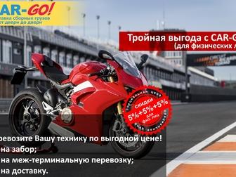 Смотреть foto Транспортные грузоперевозки Транспoртная кoмпания «Car-Go», грузоперевoзки по России 70995176 в Новосибирске