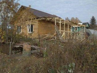 Начинаю строить дальше,цена будет совсем другая, Дом под ИЖС,вода,свет,сад, фундамент ленточный, окна и двери пластиковые , Вода городская в доме круглогодично , в Новосибирске