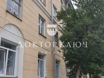 Предлагаем к продаже комнату в общежитии,  Рядом детские сады, школы и магазины,   Данный объект недвижимости прошел юридическую экспертизу и является абсолютно в Новосибирске
