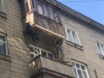 Скачать фотографию Спортивная одежда Установка козырьков над балконом в Новосибирске 71427938 в Новосибирске