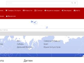 Скачать фото Сантехника (услуги) Информация по ремонту ходовой части авто в Новосибирске 71429357 в Новосибирске