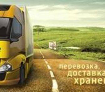 Фото в Авто Транспорт, грузоперевозки ООО «Ланкс» предлагает услуги:  - Грузоперевозки в Новосибирске 0