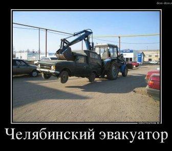 Фото в Авто Авто на заказ самогруз 5т. эвакуация л\а . город-межгород в Новосибирске 900