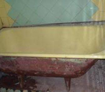 Фото в   Производим демонтаж чугунных ванн аккуратно в Новосибирске 0