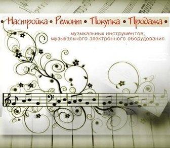 Фото в Прочее,  разное Разное Ремонт, настройка пианино (фортепиано), рояля, в Новосибирске 2000