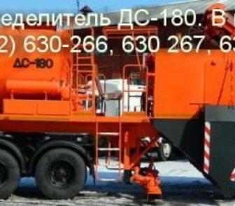 Изображение в   Компания АВТОДОР является поставщиком коммунальной, в Новосибирске 76543210