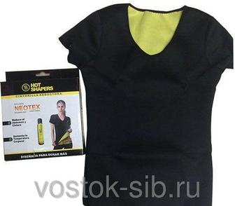 Фото в Одежда и обувь, аксессуары Спортивная одежда Привести в порядок фигуру после родов, устранить в Новосибирске 850