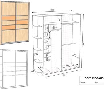 Изображение в Мебель и интерьер Мебель для спальни продам шкаф купе, б/у 6мес, цвет-дуб (чуть в Новосибирске 30000