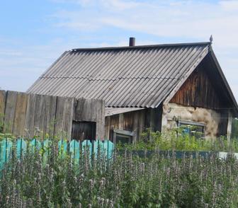 Изображение в   Куплю дом в Новосибирске и в Новосибирской в Новосибирске 200000