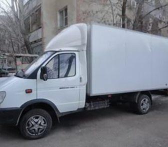 Фотография в   Услуги грузовой 4-Х МЕТРОВОЙ ГАЗЕЛИ ( ТЕРМОБУДКА в Новосибирске 400