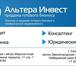 Изображение в   Уникальный в своем роде магазин разливного в Новосибирске 2400000