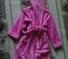 Фото в Для детей Детская одежда Продам халат банный для девочки р-р 116 Состояние в Новосибирске 500