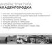 Foto в   Продается земля под коттеджный поселок, площадью в Новосибирске 60000000
