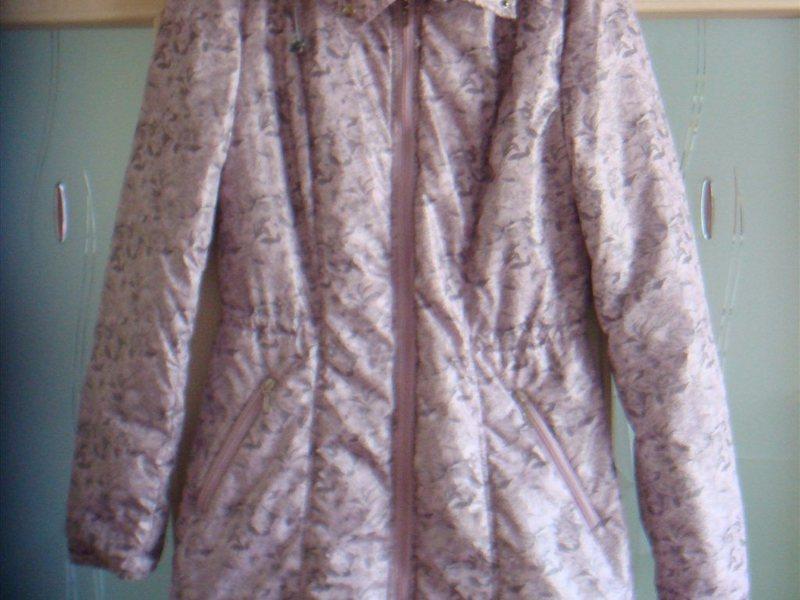 Женская Одежда На Авито В Новосибирске Купить