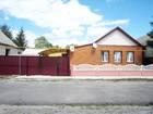 Фотография в Недвижимость Продажа домов Продается жилой дом в г. Новый Оскол по ул. в Новом Осколе 2750000