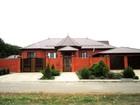 Уникальное фотографию Дома Продается новый жилой благоустроенный дом 59274424 в Новом Осколе