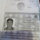 Потерял паспорт РФ
