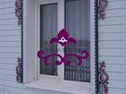 Наличники на окна из металлические 110*130см