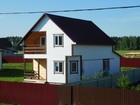 Фотография в Загородная недвижимость Загородные дома Продажа дома в деревне по Калужскому шоссе, в Обнинске 3400000