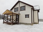 Скачать бесплатно фотографию Загородные дома купить дом от застройщика недорого в калужской области Обнинск 38578581 в Обнинске