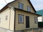 Свежее изображение Загородные дома Купить дом, коттедж на Киевском шоссе 38578671 в Обнинске