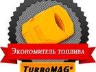 Смотреть фото Разное Интернет-магазин полезных вещей, Удовольствие от каждой покупки! 33660305 в Одессе