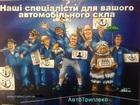 Изображение в Авто Транспорт, грузоперевозки Сервисцентр «ТриПлекс» на протяжении многих в Одессе 680