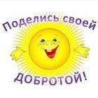 Детский Центр Особый Ребенок
